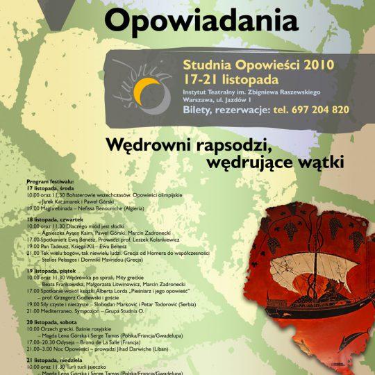 https://festiwalopowiadania.pl/wp-content/uploads/2019/09/fest-2010-540x540.jpg